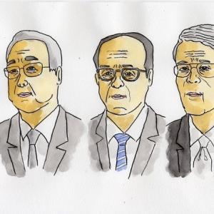 福島原発事故で東京電力旧経営陣は無罪