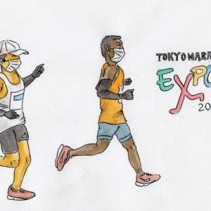 東京マラソンが縮小大会となる