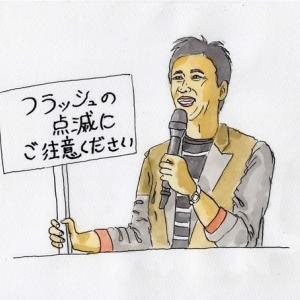 元SMAPの中居正広さん退所