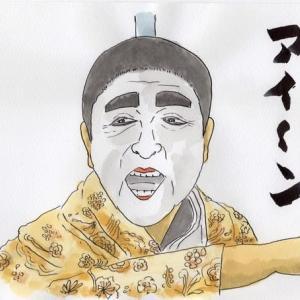 志村けんさんが亡くなった