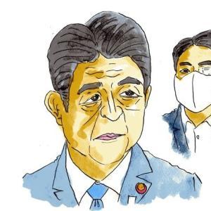 安部首相が辞意表明