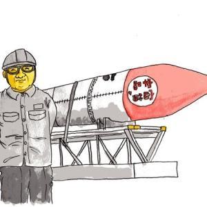 北海道の「下町ロケット」