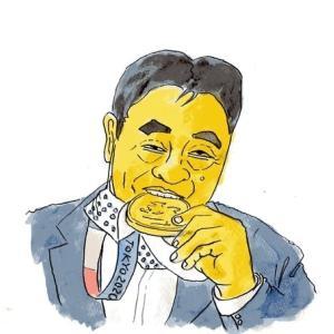 最低だな~名古屋市長