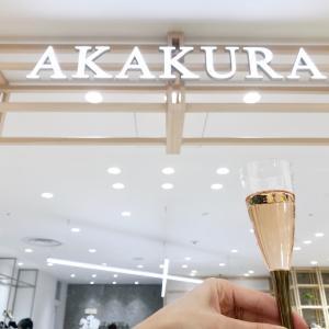 リニューアルオープンしたAKAKURAで一目惚れしたブーツ