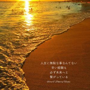 人生のターニングポイント★夫婦編