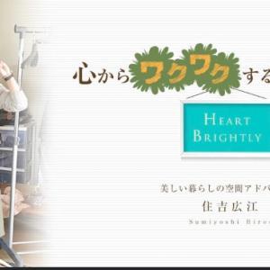 福岡組から九州組へと❗️嬉しいお知らせ