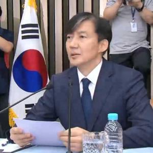 【韓国】韓国 チョ・グク法相が電撃辞任! 辞任声明文を全文公開