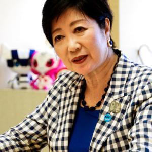 【東京五輪】小池知事、マラソン変更「涼しいところでというのなら 『北方領土でやったらどうか』と呼びかけてみては」