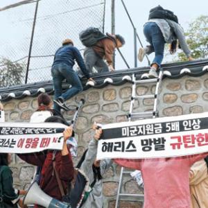 【韓国】親北の学生達に侵入された米大使公邸、敵性国に使用する強い言葉で韓国政府に抗議声明 ネット「アメリカもようやく日本の気持ちが…