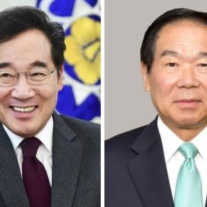 【韓国首相】徴用工で具体策示さず 日韓議員連・額賀会長と会談