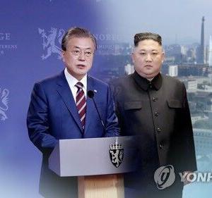【金正恩委員長】韓・ASEAN会議に不参加 韓国大統領府「非常に残念だと思う」