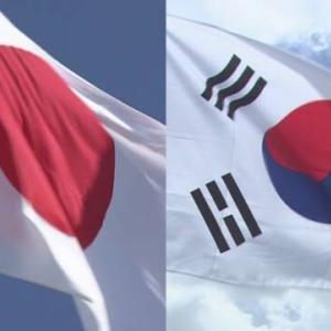 【ヘタれた韓国】 GSOMIA「協定終了を停止」 韓国政府が日本政府に伝える