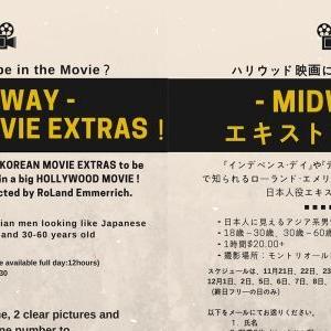 【韓国発狂】ハリウッドの大作『ミッドウェー』、「日本軍役に日本人に見える韓国人を募集」