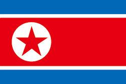 【北朝鮮】核関連施設、洪水で被害か=38ノース