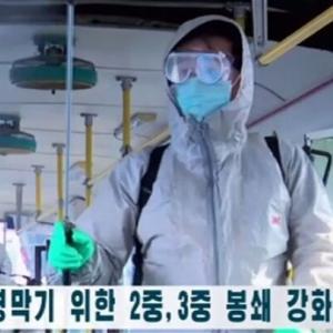 【新型ウイルス】北朝鮮国営メディア「全土で隔離者約500人に」