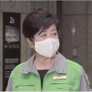 テレビ朝日モーニングショー「東京都の感染者479人と音信不通」⇒小池都知事「連絡取れないのは今日の時点で1人」 ネット「パヨ、息してる?