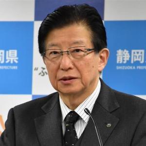 【パヨク】静岡県知事・川勝平太「韓半島は地球的世界を包摂し神が宿っている」と韓国を大絶賛、韓国財閥のメガソーラー建設を許可…リニアに反対