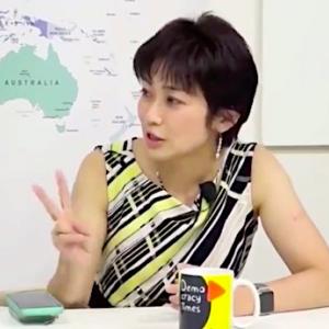 【パヨク出禁】東京新聞・望月衣塑子「官房長官会見に出れなくなった」 ネット「最近イソ子見ないなあ、と思っていたら、記者仲間からハブられて出禁w