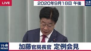 女性記者「韓国大統領の手紙になぜ返事しないのか」 加藤官房長官「知らんがな」
