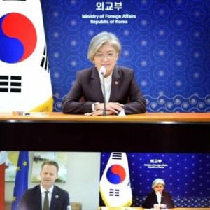 【康京和/韓国外相】デンマーク、ポーランド、オーストリアの3カ国にWTO事務局長選で支持要請