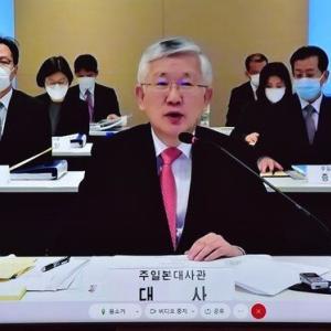 【3不協議】韓国「THAAD3不協議は合意ではない」 中国「THAAD問題、合意に達成」直ちに反論