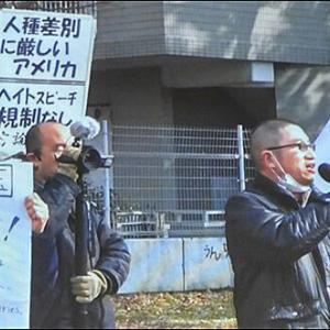 【韓国は鏡見たら?】『ヘイトスピーチ法』があってもなくても・・・日本国内の嫌韓デモ、かえって増加