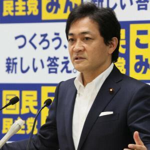 【パヨク悲報】国民・玉木代表、野党会派からの離脱を表明