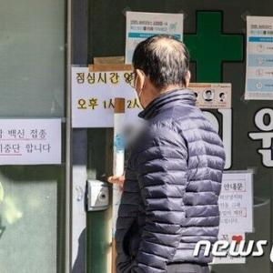 【増加中】韓国でインフルワクチン接種後に死亡相次ぐ…23日午後の時点で36人=午後7時より「関連性の有無を発表へ」
