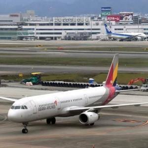【福岡】福岡空港に韓国からの旅客便 8カ月ぶりに到着