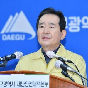 【韓国首相】国連演説で「開発されたワクチン・治療剤、公平なアクセス権の保障を」