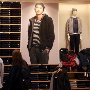 ノージャパンショックで韓国最大のユニクロ店舗も閉店へ 韓国ネット「この国が誇らしい」「民族の快挙だ」など不買運動の成功を喜ぶ声