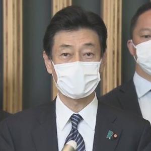 【速報】北海道・岡山・広島に緊急事態宣言。政府が方針変更、分科会が了承