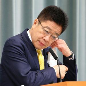 【当然】日本政府、韓国裁判所の「財産開示命令」応じない構え 加藤勝信官房長官「断じて受けることはできない」