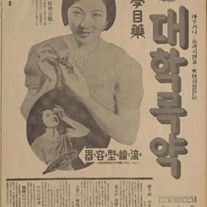 【韓国】キム・ヨナを凌ぐ広告モデル、チェ・スンヒ