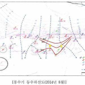 【ブーメラン】韓国の月城原発の使用済み核燃料プール、地下水面より低く「流出の恐れ」