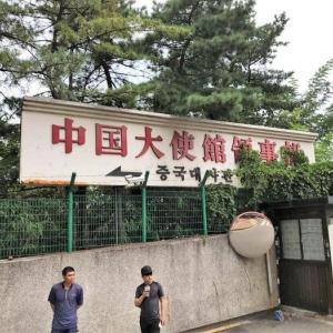 【米、NZ、台湾でしたこと忘れてる】在韓国の中国領事が飲酒運転で摘発も「外交特権」を主張=韓国ネットは怒り「免責はあり得ない」「甘く見られてる」