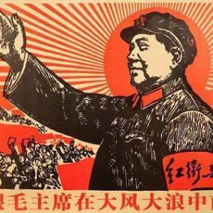 【中国】中国共産党、毛沢東主義者らを拘束