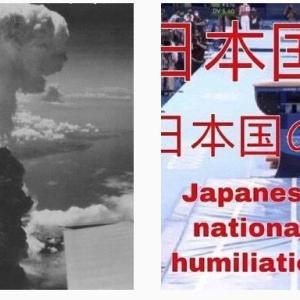 【大朝鮮】体操金メダル・橋本大輝のインスタに中傷「日本国辱」「日本国の恥」「原爆投下」の写真も… 水鳥監督「とても悲しい」