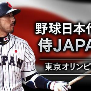 【五輪】 野球 日本が韓国破り決勝進出 銀メダル以上確定 決勝は5日の敗者復活3回戦で対戦する韓国とアメリカの勝者