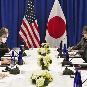 【日米外相会談+K】北朝鮮抑止を強化〆 茂木氏、米TPP復帰促す インド太平洋地域の国際秩序に関して協議