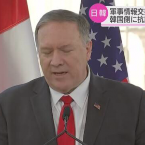 【韓国悲報】異例の表明「韓国の方針に強い懸念と失望」米国が同盟国に対し強い失望を表明するのは極めて異例