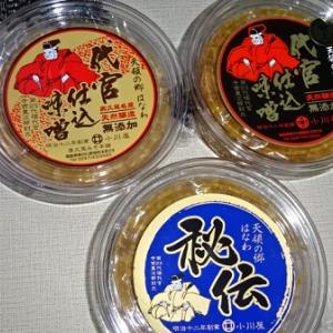 O川さん土産のフルーツ♪ 沖縄のパイナッポー♪・・・etc.