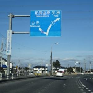 12月年末の福島・・・①福島玉川村まで