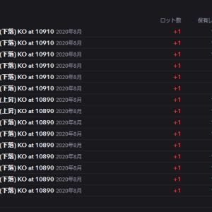 ガチトレード6日目 +837円+α なんとか・・・
