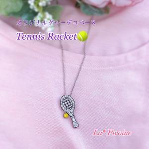 新作オリジナルグルーデコ土台 テニスラケット