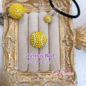 テニスボールのポニーフックを制作しました