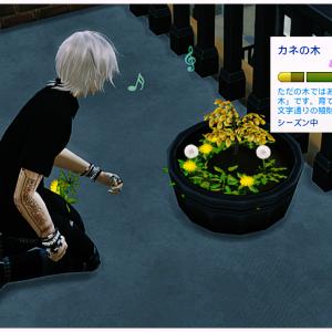 【TS4】目標達成するぞ! #3