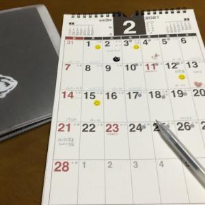 カレンダーに直記入も悪くない (≧∀≦)