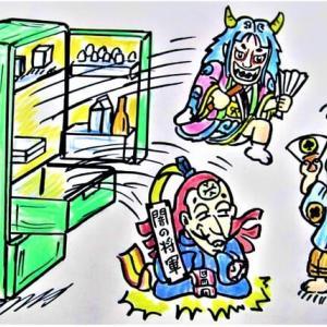 茶々姫と弥生朝廷