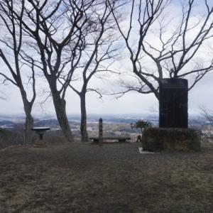 関山(白河)